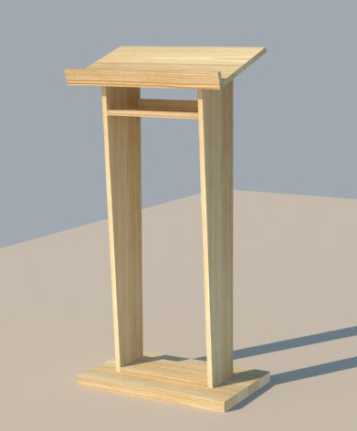 PDF DIY Plans For Building A Wooden Pulpit Download japan woodworking ...